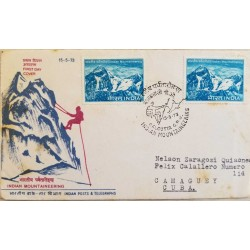 I) 1973 INDIA, SET OF 2, HIMALAYAS, 15TH ANNIVERSARY OF INDIAN MOUNTAINEERING FOUNDATION