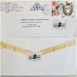 I) 1989 INDIA, PRESENTATION OF COLORS BY PRES VENKATARAMAN TO THE BOMBAY SAPPERS, ODD SHAPE