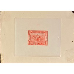 J) 1920 CHINA TAIWAN, DIE SUNKEN CARDBOARD, AMERICAN BANK NOTE, CHILDREN, ORANGE