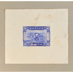 J) 1920 CHINA TAIWAN, DIE SUNKEN CARDBOARD, AMERICAN BANK NOTE, CHILDREN, BLUE