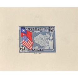 J) 1920 CHINA TAIWAN, DIE SUNKEN CARDBOARD, AMERICAN BANK NOTE, FLAG, USA AND CUBA, 25 CENTS, BLUE