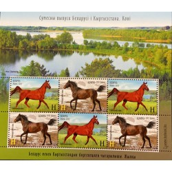 A) 2017, KIRGUISTAN, HORSES, JOINT WITH BELARUS, MNHSET OF 6