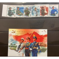 A) 2017, CHINA, 90TH ANIVERSARY OF THE PEOPLE´S LIBERATION ARMY MINISHEET, STRIP OF 6