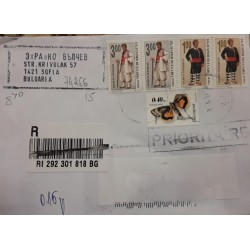 A) 1989, BULGARIA, CIRCULATED COVER, TIPICAL DRESSES