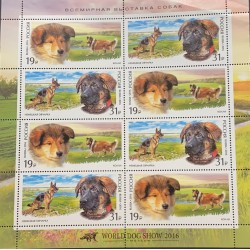 A) 2016, RUSSIA, WORLD CANINE SHOW-MOSCOW, MNH