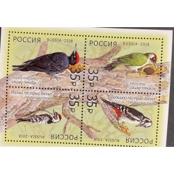 A) 2018, RUSSIA, CARPENTER BIRDS, REAL WHISTLE, PEAK PICAPINOS, BLACK WHISTLE, MINOR PEAK, MINISHEET
