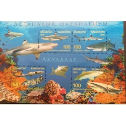 A) 2016, KAZAKHSTAN, SHARKS, THE ASTANA AQUARIUM, MINISHEET