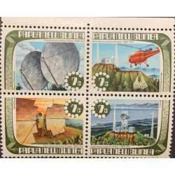 A) 1973, PAPUA NUEVA GUINEA, TELECOMMUNICATIONS, MOUNT TOMATAVUR, MOUNT KERIGOMNA, SATTELBURG, WIDERU, BLOCK OF 4