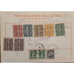 A) 1925, BRAZIL, NATIONAL POSTCARD, REVENUE STAMP