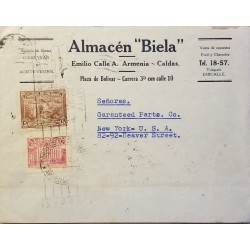 L) 1953 UNITED KINGDOM, QUEEN ELIZABETH, GREEN, AIRMAIL, CIRCULATED COVER FROM UNITED KINGDOM TO USA