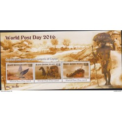 RE) 2016 SRI LANKA, WORLD POST DAY, PIGEON POST, MAIL BY COACH, MAIL BY CLIPPER, HORSES, SHIP, SOUVENIR SHEET, MNH