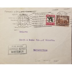 O) 1948 SYRIA, PRESIDENT SHUKRI EL KOUATLY- SCOTT A45, TIMBRE FISCAL AIRMAIL, PASTEUR LABORATORIES, FORM ALEPO