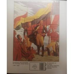 A) 1983, VENEZUELA, THE 200TH ANNIVERSARY OF THE BIRTH OF SIMON BOLIVAR, MINISHEET