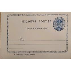 A) 1898, BRAZIL, POSTAL STATIONARY, SHIELD, BLUE
