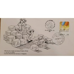 A) 1977, BRAZIL, 150 YEARS OF CREATION OF OFFICIAL PRIMARY EDUCATION, FIRST DAY COVER, ECT