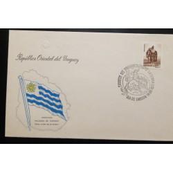 A) 1977, URUGUAY, HORSES, POST OFFICE OF URUGUAY EL GAUCHO LA YERRA, FDC