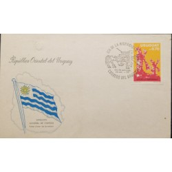 A) 1977, URUGUAY, HORSES, HISPANIC HERITAGE DAY, FDC