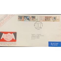 L) 1982 GREAT BRITAIN, INFORMATION TECHNOLOGY, MODERN TECHNOLOGICAL AIDS, QUEEN ELIZABETH II