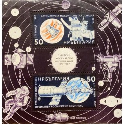 L) 1987 BULGARIA, SPACE EXPLORATION, ASTRONOMY, SATELITE, 50C, MNH