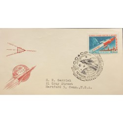 L) 1961 RUSSIA, ROCKET, SPACE, 10K, ASTRONOMY, CIRCULATED COVER FROM RUSSIA TO USA, FDC