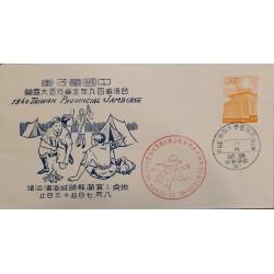 J) 1960 TAIWAN, SCOUTS, PROVISIONAL JAMBOREE, FDC