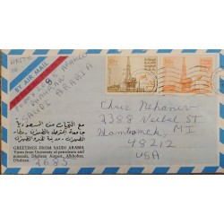 J) 1979 SAUDI ARABIA, OIL INDUSTRY AND PLATAFORMS, MULTIPLLE STAMPS, AIRMAIL, CIRCULATED COVER, FROM SAUDI ARABIA TO USA