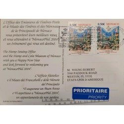 J) 2004 MONACO, POSTCARD, INTERNATIONAL PHILATELIC EXHIBITION, WITH SLOGAN CANCELLATION, MULTIPLE STAMPS, XF