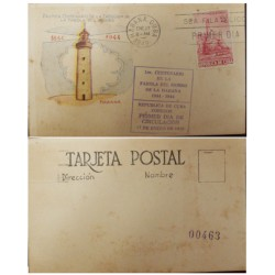 A) 1949, SPANISH ANTILLES, CENTENARY OF THE LIGHTHOUSE OF THE MORRO OF HAVANA, FDC