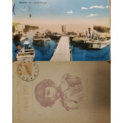 J) 1896 BULGARIA, UNIVERSAL POSTAL UNION, POSTCARD, BOAT, LANDSCAPE, CHILD, XF