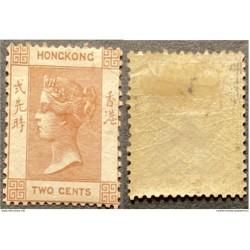 A) 1862, HONG KONG, Sc 1. SCV 500, VICTORIA, MINT, XF