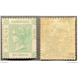 A) 1862, HONG KONG, SC 5 24 GREEN, SCV 1000, MINT