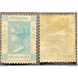 A) 1862, HONG KONG, SC 3, SCV 625, MINT, VICTORIA