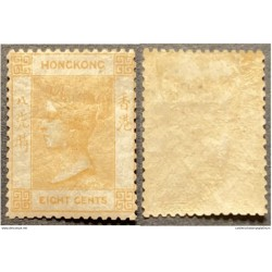 A) 1862, HONG KONG, SC 2, MINT, 8CTS BUFF, SCV 725