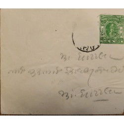 J) 1977 INDIA, MORVI STATE, CIRCULATED COVER, FROM INDIA