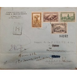 J) 1923 BULGARIA, REGISTERED, HARVESTING GRAIN, MONASTERY AT SHIPKA PASS, MULTIPLE STAMPS, CIRCULATED COVER