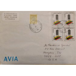 J) 1995 LITHUANIA, NATIONAL OLYMPIC COMMITTEE, BLOCK OF 4, CIRCULATED COVER, FROM LITHUANIA TO USA