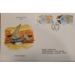 J) 1984 CISKEI, BIRD, MULTIPLE STAMPS, CIRCULATED COVER, FROM CISKEI TO MIAMI