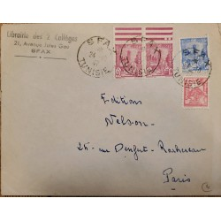 J) 1946 TUNEZ, MOSQUE TUNIS, MULTIPLE STAMPS, CIRCULATED COVER, FROM TUNIS TO PARIS