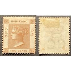 A) 1862, HONG KONG, QUEEN VICTORIA, SC 8, SCV 140 USD, 2c BROWN