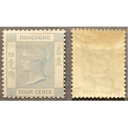 A) 1863, HONG KONG, QUEEN VICTORIA, SC 10, SCV 130 USD