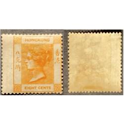 A) 1863, HONG KONG, QUEEN VICTORIA, SC 13, SCV 525, GREAT MARGINS