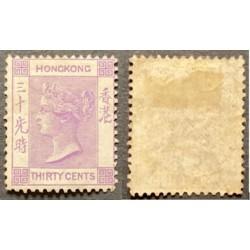 A) 1863, HONG KONG, QUEEN VICTORIA, SC 20, SCV 275 USD, 30C VIOLET