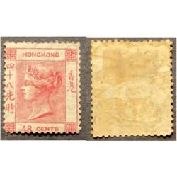 A) 1863, HONG KONG, QUEEN VICTORIA, SC 21, SCV 1050 USD, 48C ROSE CARMINE