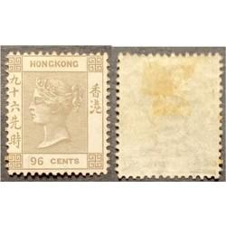 A) 1863, HONG KONG, QUEEN VICTORIA, SC 24, SCV 1600 USD, 96C GRAY