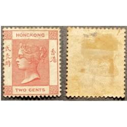 A) 1863, HONG KONG, QUEEN VICTORIA, SC 9, SCV 225, DULL ROSE