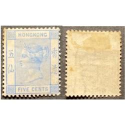 A) 1863, HONG KONG, QUEEN VICTORIA, SC 11, SCV 775, ULTRA