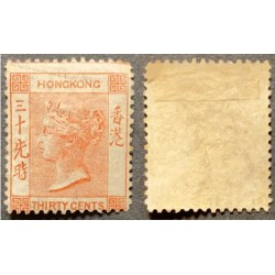 A) 1863, HONG KONG, QUEEN VICTORIA, SC 9, SCV 1000, ROSE