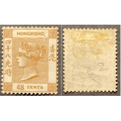 A) 1863, HONG KONG, QUEEN VICTORIA, SC 21, SCV 1050 ROSE CARMINE