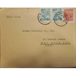 J) 1943 YUGOSLAVYA, PARTISANS, PAIR, MULTIPLE STAMPS, AIRMAIL, CIRCULATED COVER, FROM YUGOSLAVYA RO NEW YORK