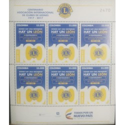 A) 2017, COLOMBIA, LIONS INTERNATIONAL CENTENARY, SEAL SHEET, WHERE THERE IS A NEED THERE IS A LION, MNH